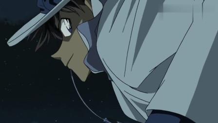 名侦探柯南:柯南一群人差点被团灭,幸好有有怪盗基德出手帮忙
