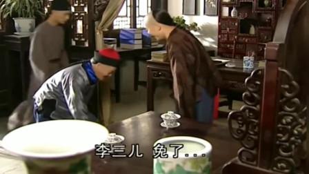 铁齿铜牙纪晓岚:小月找和珅问纪晓岚,和珅装傻,和小月打哈哈