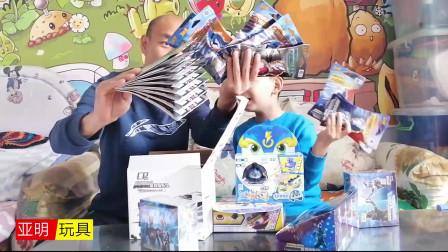 又买了好多玩具,孩子急着想拆CP卡