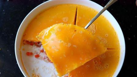 鸡蛋这样做太好吃了,又营养又美味,大人小孩都爱吃,口水都流下
