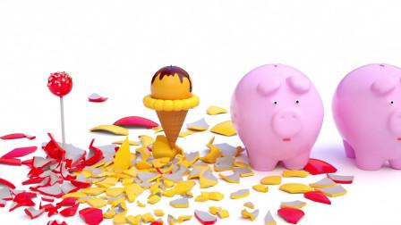 趣味益智动画片 打破储钱罐掉出冰激凌与糖果