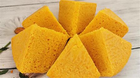 南瓜发糕干面团做法,蓬松暄软无塌陷,营养易消化,比馒头还简单