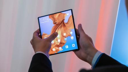 冲击苹果市场!华为5G折叠屏手机最快10月开卖 售价超1.5万