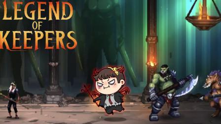 【风笑试玩】我手下的胖子虚得很丨Legend of Keepers 直播试玩