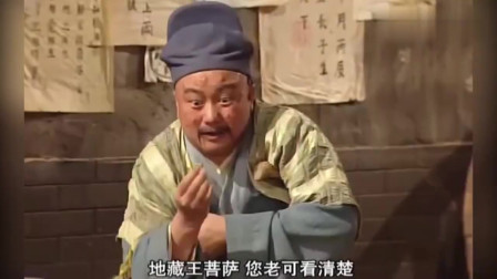 武林外传:佟湘玉骗包大仁,迷晕了众人,包大仁中计想带佟湘玉一起走