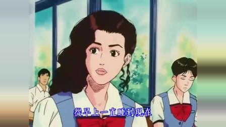 灌篮高手-宫城上课睡觉彩子都欣赏他,这是情人眼里出西施吧