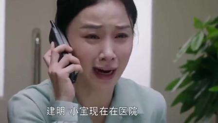 绽放吧百合:孩子手术需要熊猫血,母亲迫不得已终于说出孩子生父。