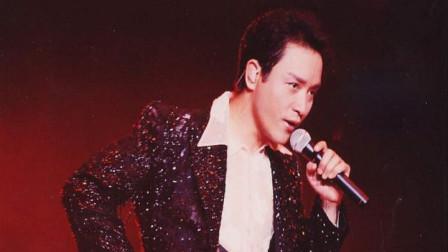88年哥哥张国荣最走心的一首歌!夺下金曲奖,这才是经典!