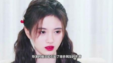 """鞠婧祎""""沐浴""""剧照曝光,当镜头拉近后,导演的做法引起了很多网友的不满"""