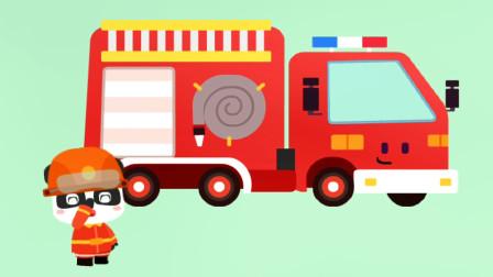 儿童益智游戏之宝宝交通工具书 一起来认知消防车