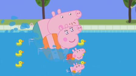 小猪佩奇假期:小猪佩奇便宜游泳比赛 谁获得胜利 游戏