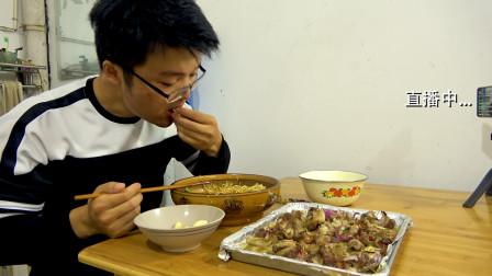一锅焖面两头蒜,再配一斤孜然烤羊肉,大sao边直播边吃,真馋人