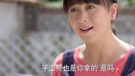 女怕嫁错郎:胡彩凤为不亏钱,把纸活儿搬蓝月家,蓝月给她砸了