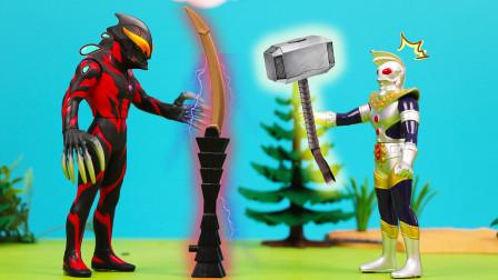 贝利亚的终极战斗仪与奥特之王的大锤子