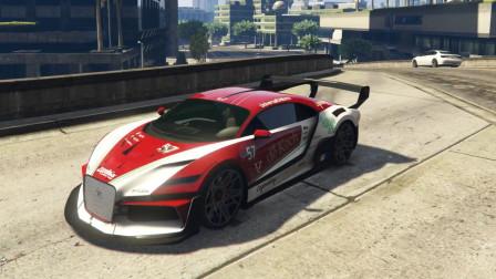 GTA5:特拉克斯跑车你见过吗?