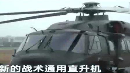 """国产武装直升机表演高难度""""空中芭蕾"""":2019年天津直博会"""