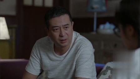 少年派:林大为教育林妙妙不要随波逐流,要懂得感恩,难为这个中年人了