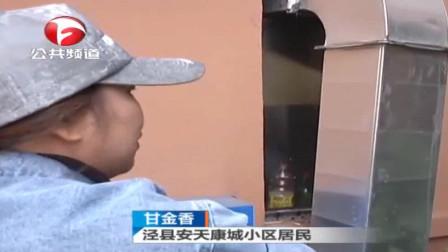 泾县:楼下油烟呛人 ,楼上住户无奈