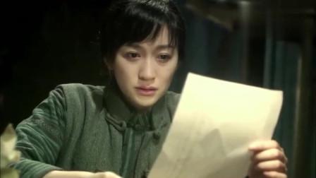 风筝:林桃无意间拓印信纸发现郑耀先身份,顿时不寒而栗