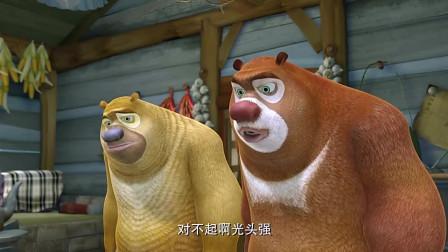 """熊大熊二你们是来搞笑的吗?把光头强包扎成了""""木乃伊"""""""