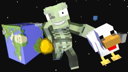 我的世界MC动画:怪物学院 我的新同学龙