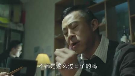 人民的名义:赵德汉被查,一脸淡定吃炸酱面,还让侯亮平提高觉悟