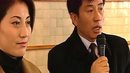 刘老根:顾小红为这起案立了大功,马让大家为她鼓掌