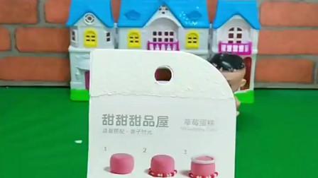 益智小游戏:大头给妈妈做的草莓蛋糕
