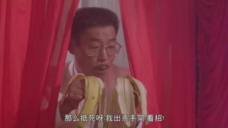 """老表发钱寒:老板使出""""绝招"""",美女不""""曝光""""都不行"""