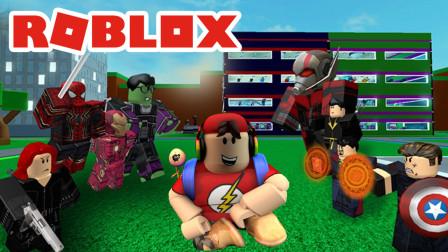 Roblox:超级英雄模拟器!奇异博士钢铁侠体验