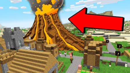我的世界太阳迫降岩浆海生存罗修解说:在盆栽里种大树!