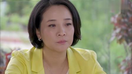 家有喜妇:女儿受尽恶婆婆的气,想要离婚,母亲没法不同意