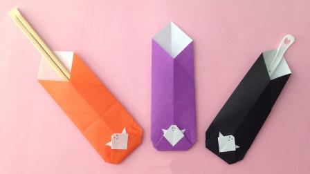 可以放笔、筷子、勺子和餐巾纸的折纸幽灵小口袋,简单实用又有趣!