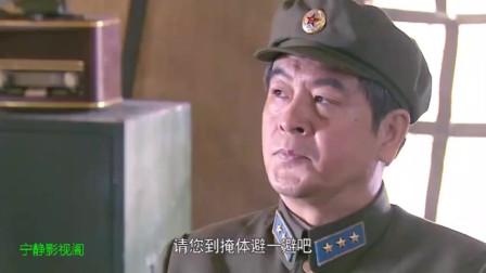 二营四战四捷敌人恼羞成怒派轰炸机报复,肖占武镇定自如指挥战斗