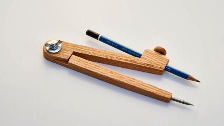精巧的木工活,如何制作这样一款圆规?