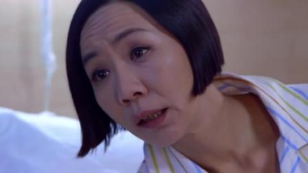 《婚姻料理》北川天然气中毒,梦蓝:你是不是有什么事想不开啊