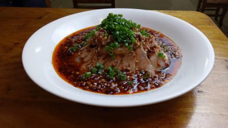 川菜厨子教你在家里做蒜泥白肉,简单的调料也能做出饭店的味道