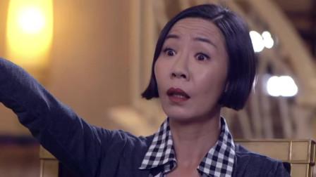 《婚姻料理》北川身为情感专家,给阿琴出招,忘记杨树