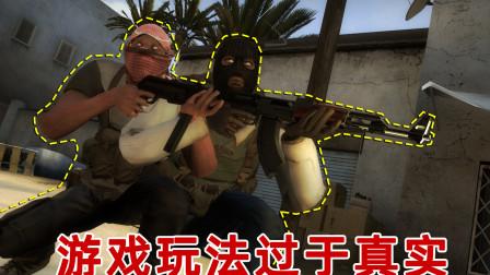 叛乱:超硬核射击游戏玩法过于真实,萌新被老手虐的哇哇直叫!