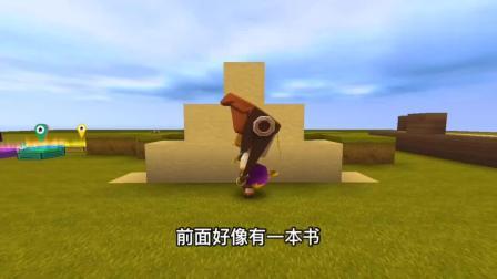 """迷你世界:小表弟会""""狮吼功"""",我会""""金钟罩"""",到底谁更厉害?"""
