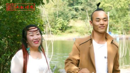 云南山歌《鲜花配在郎身上》邓成杰、八妹演唱