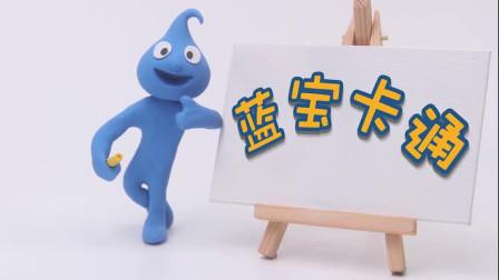 定格动画故事:小朋友们,你们知道月饼和灯笼是怎么制作的吗?