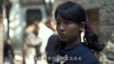 战长沙:湘湘到市场打听磺胺,被人怼了一通:嫌贵去军需处买去啊!