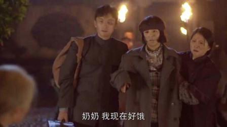 战长沙:湘湘饿的走不动道,大爷爷赶忙让人去做饭,踏实住下去!