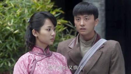战长沙:湘湘和小满打闹着回来,却看见大夫上门,胡爸爸一脸严肃!