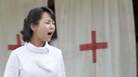 战长沙:湘湘救治伤员回来,却发现毛毛不见了,只能到处去找他!
