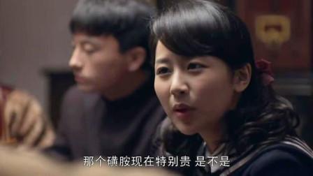 战长沙:湘湘明里暗里跟姐夫打听磺胺,撺掇姐夫想办法搞点!