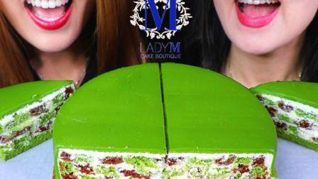 ☆ Kim&Liz ☆ Lady M绿茶巧克力巴腾堡棋格蛋糕  食音咀嚼音(新)