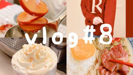 vlog#8 男生家居日常 | 自制橙香拿铁+菠菜卷饼 | 嗦拉面+酱萝卜 | 看大白兔展 | HP联名开箱 | 拆粉丝礼物