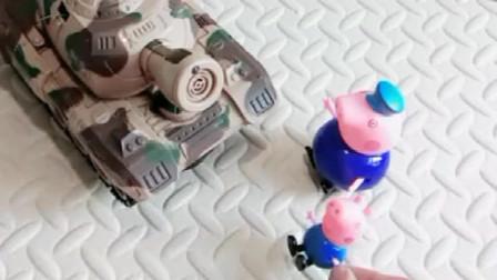 乔治和爷爷出去逛街,他说长大了想要开飞机和坦克,你们长大了想开什么呢